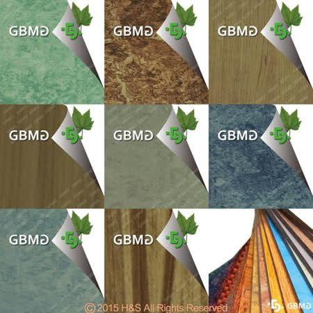 GBMG新典範環保生技地板捲材(17㎡)(含工帶料)