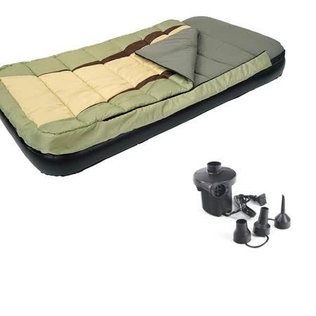 優質成人睡袋充氣床+ 抽充二用電動打氣筒