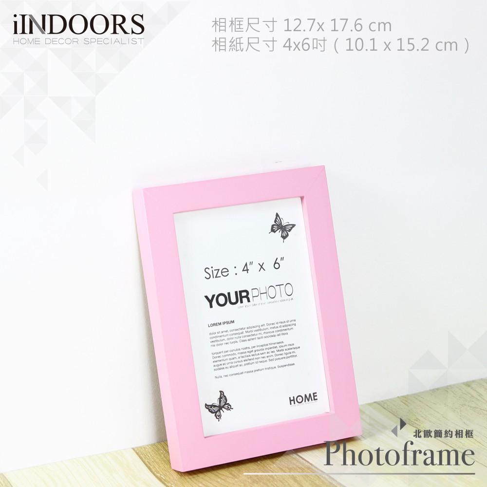 英倫家居 現貨 北歐簡約相框 粉紅色 4x6 送黏土 實木畫框 照片相片 證書 拼圖 海報裱畫 室內設計 婚禮布置 壁貼