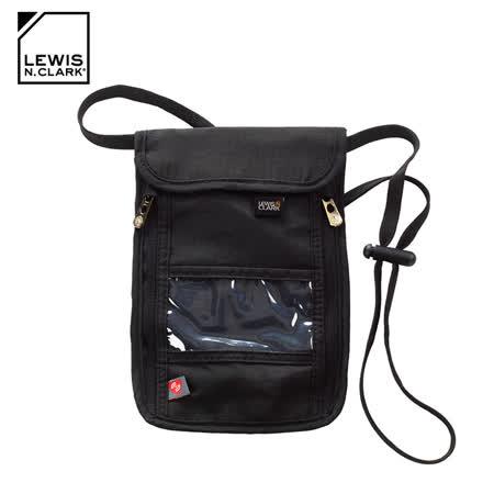 Lewis N. Clark RFID屏蔽掛頸包 1267 / 城市綠洲 (防盜錄、頸部掛袋、旅遊配件、美國品牌)