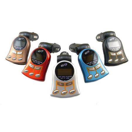 E7鈴鐺款車用MP3轉播器(可選資料夾、附多功能遙控器)