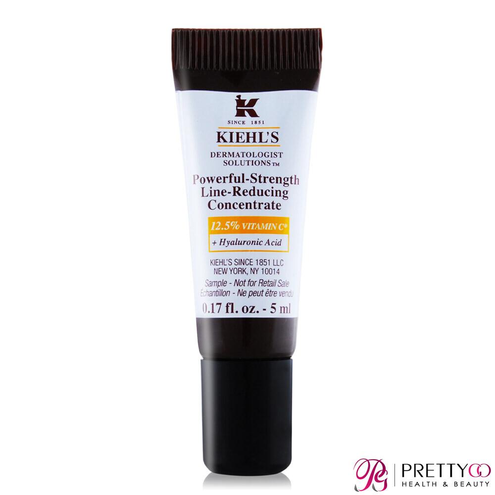 kiehl's 契爾氏 12.5超能雙c精華(5ml)-公司貨