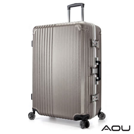 AOU 絕美時尚系列 升級版 20吋100%PC防刮亮面飛機輪旅行箱 (香檳金) 90-021C