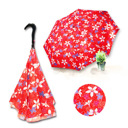 好雅也欣-雙層傘布散熱專利反向傘-浪漫台三線-客家桐花系列(紅花)