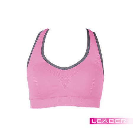 【Leader】女性專用 機能壓縮可拆胸墊運動背心 (桃粉紅)