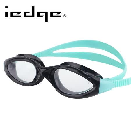 海銳 成人防霧抗UV運動泳鏡 iedge VG-942