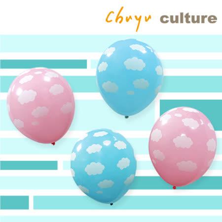 珠友 DE-03135  派對佈置12吋天空雲朵圖案氣球/圓形/造型/婚禮Party佈置生日派對場景裝飾-4入