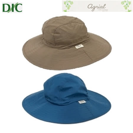日本DIC AGRIAL系列大圓盤帽大圓邊帽寬邊漁夫帽AGL-02