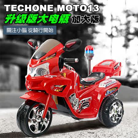 TECHONE MOTO13 PLOICE兒童仿真警車電動摩托車/炫彩發光車輪/獨立音響系統 雙驅動童車,可外接MP3(內建早教機系統) ,父母溜童神器!