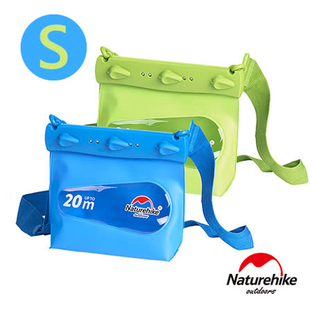 Naturehike 清漾可透視無縫防水袋 收納袋 漂流袋 S