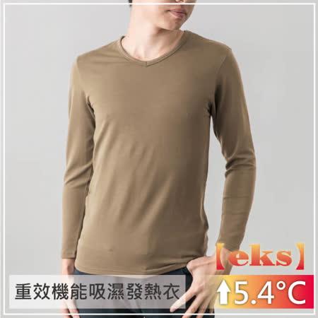 (戶外男)貝柔EKS重效機能吸濕發熱保暖衣_男V領(卡其色)