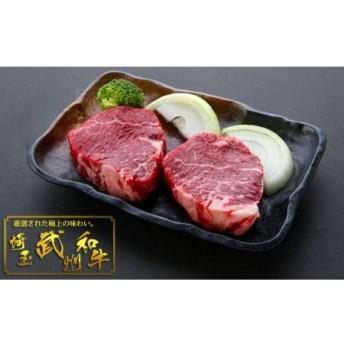 武州和牛モモステーキ450g