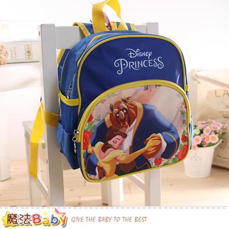 魔法Baby 兒童背包 迪士尼公主授權正版雙肩小背包 f0252