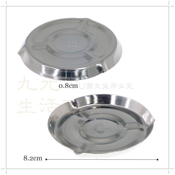 【九元生活百貨】9uLife 鍋具用防溢器 K3605 煮麵防溢 煮湯防溢 防溢出