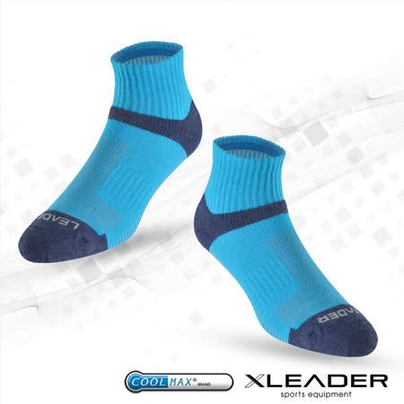 LEADER ST-06 Coolmax專業排汗除臭 機能運動襪 男款 亮藍