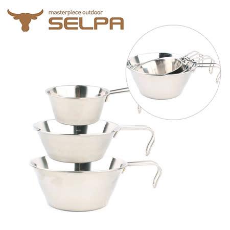 【韓國SELPA】不鏽鋼碗三件組/露營/登山/野餐