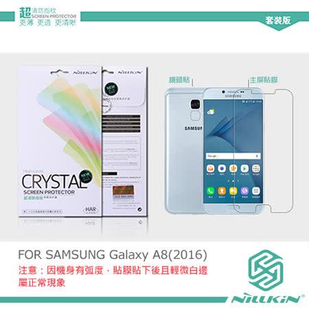 NILLKIN SAMSUNG Galaxy A8(2016) 超清防指紋保護貼 - 套裝版
