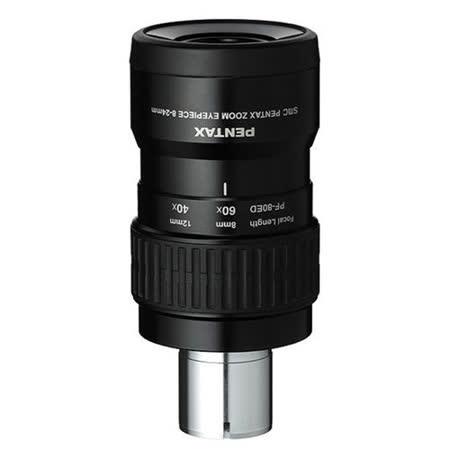 PENTAX ZOOM 8-24mm 變焦接目鏡