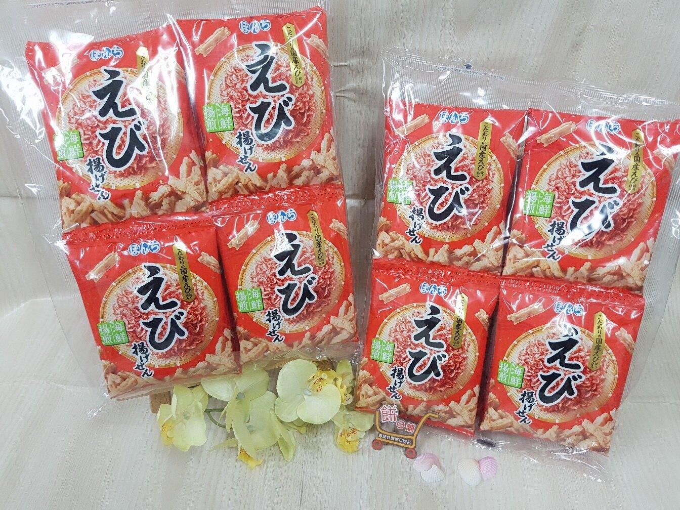 日本-夢奇10袋入蝦味米果-190g包