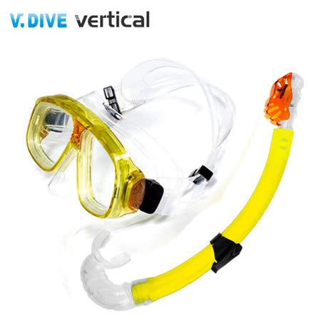 V.DIVE Combo】威帶夫潛水兒童系列-C204C透明黃