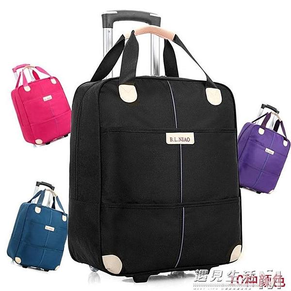 20寸行李包手提旅行包拉桿包女輕便拉包可愛韓版牛津拉桿包旅行袋