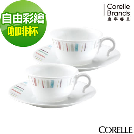 CORELLE康寧自由彩繪4件式咖啡杯組 (D04)