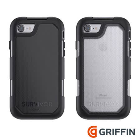 Griffin Survivor Summit iPhone7 4.7吋超強韌保護套組