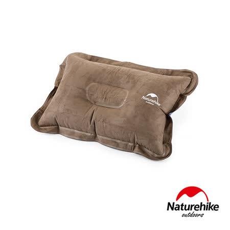 Naturehike 輕量便攜折疊式麂皮絨充氣枕 棕色