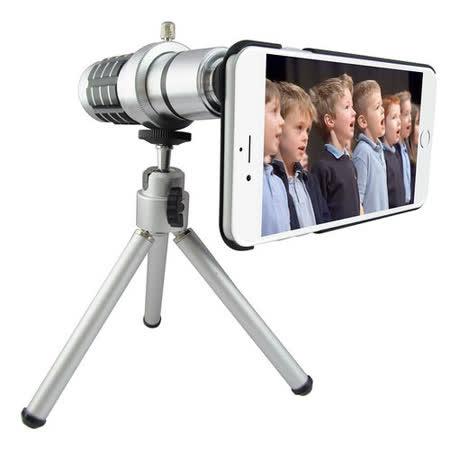 TS24銀砲管 iphone6 plus(5.5吋)專用型 望遠鏡頭組(12倍光學變焦)