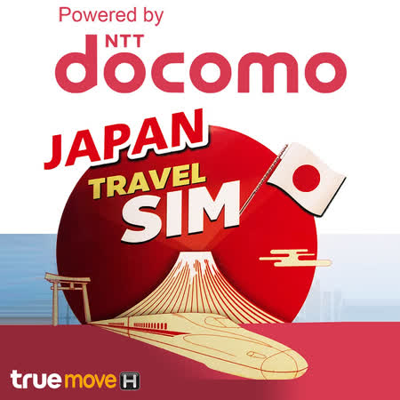 【citimobi 上網卡】日本8天上網吃到飽 (Docomo+熱點分享)