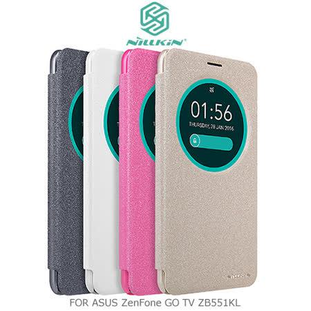 NILLKIN ASUS ZenFone GO TV ZB551KL 星韵皮套