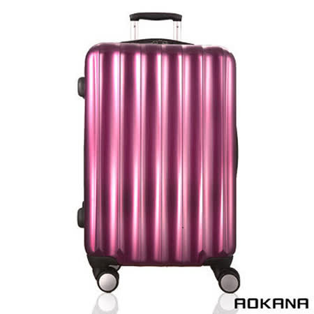 AOKANA奧卡納 29吋 輕量飛機輪 拉鍊硬殼旅行箱(珍珠紫)99-036A