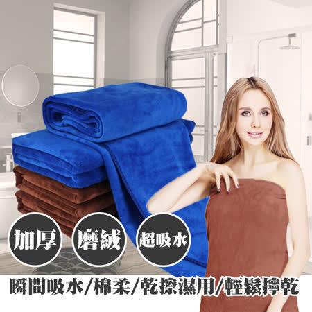 【G+居家】超細纖維吸水大浴巾