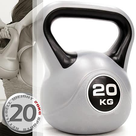 KettleBell運動20公斤壺鈴(44磅)C113-1820