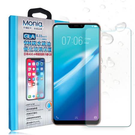 MONIA vivo Y81 日本頂級疏水疏油9H鋼化玻璃膜 玻璃保護貼