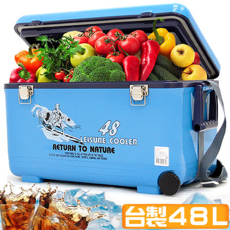 【台灣製造】48L冰桶P062-48
