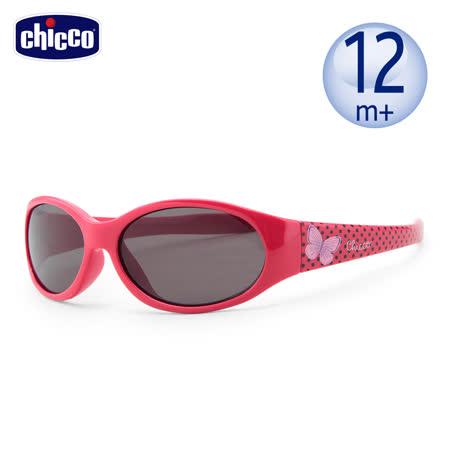 chicco-兒童專用太陽眼鏡-蝴蝶點點紅