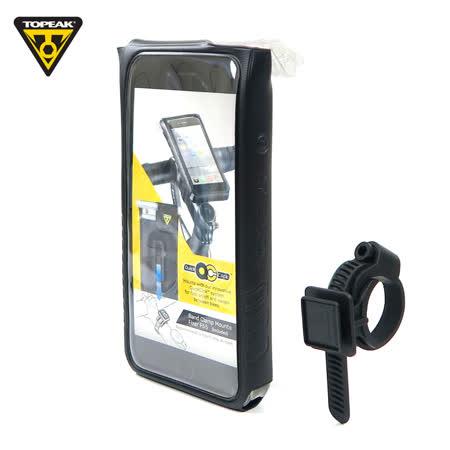 TOPEAK SmartPhone DryBag iPhone 6/6s/7/8用 防水防雨智慧型手機套-黑