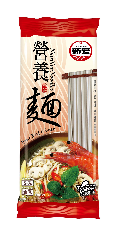 【新宏】營養麵 200g/包 家常麵條系列(全素)