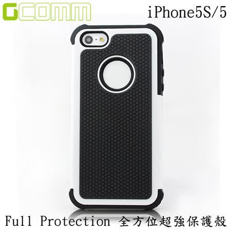 GCOMM iPhone 5S/5 Full Protection 全方位超強保護殼 時尚白