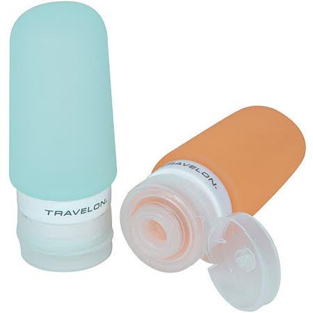 《TRAVELON》旅行分裝瓶(小2入)