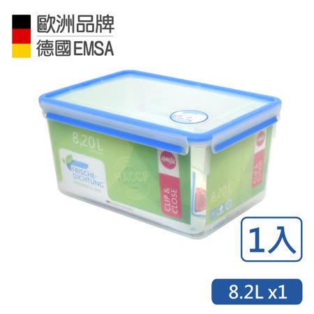 【德國EMSA】專利上蓋無縫3D保鮮盒德國原裝進口-PP材質(保固30年)(8.2L超大容量)