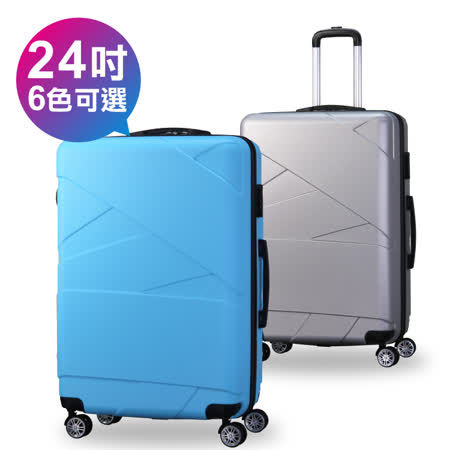 【SINDIP】一起去旅行II 24吋繃帶造型行李箱(ABS)