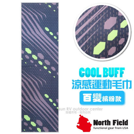 【美國 North Field】COOL BUFF 百變繽紛款 降溫速乾吸濕排汗涼感運動毛巾/加長型防曬(高密度涼感紗)/NF-077 紫色線條