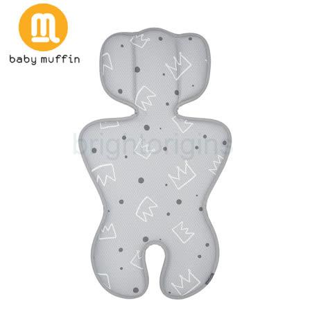 baby muffin 推車汽座兩用3D透氣墊(皇家銀冠)