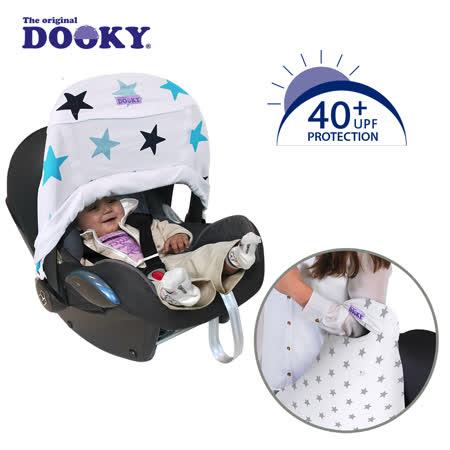 荷蘭DOOKY-抗UV手提汽座前遮陽罩-粉藍星星