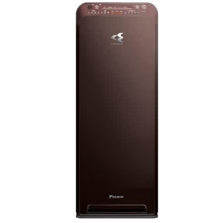 DAIKIN 大金 12.5坪美肌保濕型空氣清淨機 MCK55USCT-T 棕色