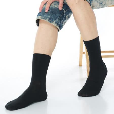 【KEROPPA】萊卡無痕寬口短襪*2雙(男女適用)C90001-黑色