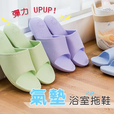 防水彈力UP氣墊拖鞋室內拖浴室拖 淺紫