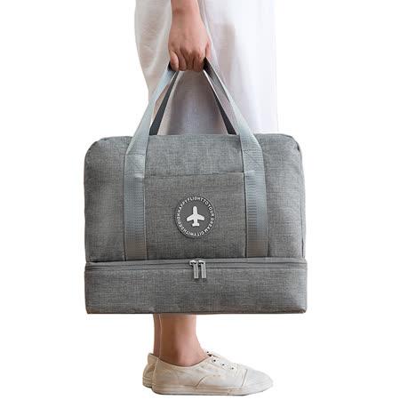 PUSH!旅遊用品防水乾濕分離手提行李包行李收納包鞋包沙灘包大容量黑色S52-1